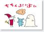 毎日放送(MBS)「ちちんぷいぷい」